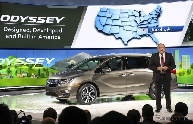 New Honda Odyssey for North America at 2017 North American International Auto Show