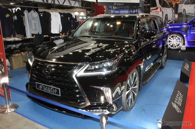 Custom Lexus LX by GMG
