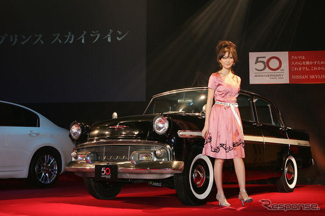 [50Th anniversary skyline] GT collection photo collection... Part 4-omnibus
