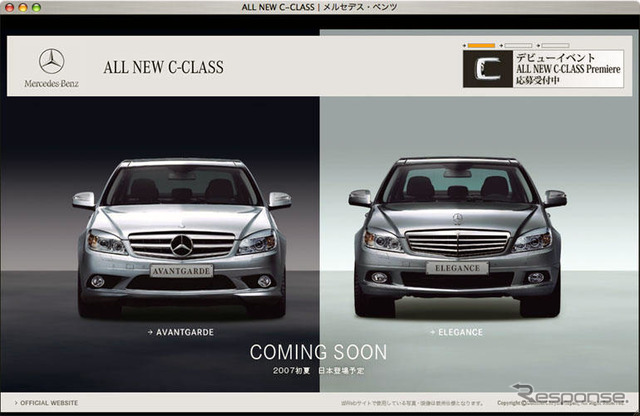 [Presents] a new Mercedes-Benz C-class promotions