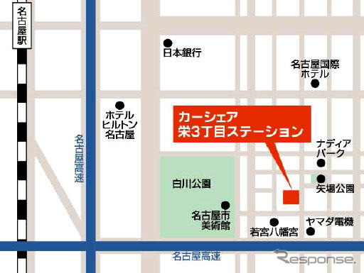 Mazda car rental, 6/8, Nagoya City