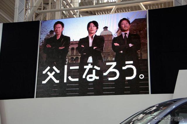 [Toyota Voxy / Noah new announcement] Hotei sorimachi Asano, Voxy, Noah Sakai Sasaki... CM