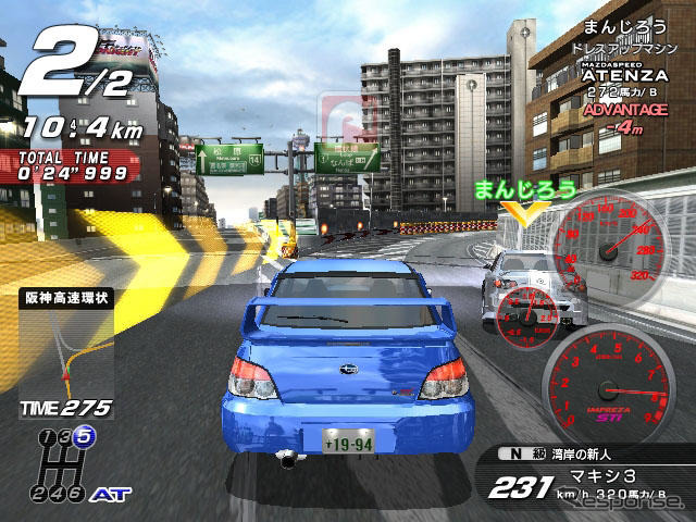 "(C) Michiharu Kusunoki/Kodansha Ltd. All rights reserved. Based on the original comics ""Wangan Midnight"" created by Michiharu Kusunoki, serialized in Kodansha ' s ""Young Magazine"" since 1992. (C) 2003-2007 NAMCO BANDAI GAMES Inc... �"