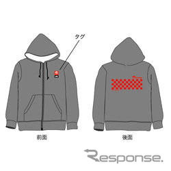 Zip up Parka (gray)
