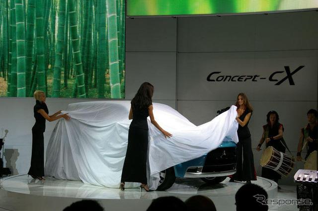[แฟรงค์เฟิร์ตมอเตอร์แสดง 07: Mitsubishi cX แผงในขณะ