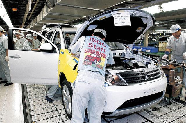 การถ่ายโอนการผลิตของ Outlander โรงงาน Mitsubishi เนเธอร์แลนด์