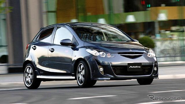 Tuning Kit オートエクゼ for new Mazda Demio