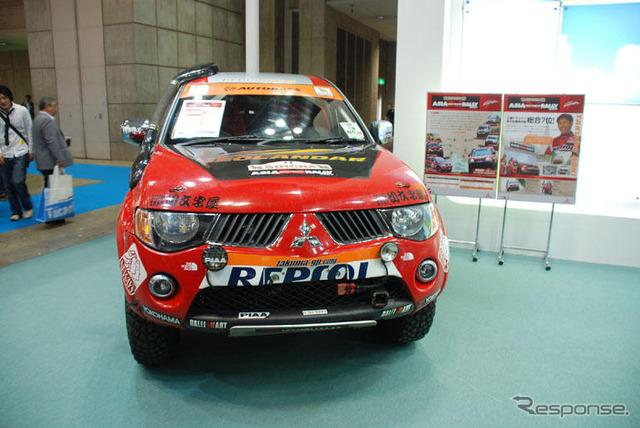 [แสดงนิทรรศการอุปกรณ์สวัสดิการ 07: งานแสดงนิทรรศการรถยนต์ Mitsubishi รถยนต์มือไดรฟ์ชุมนุม