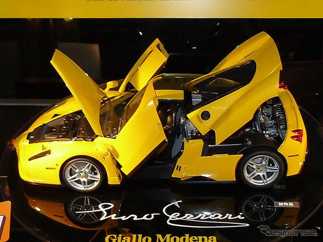 """""""Versión de Enzo Ferrari amarillo de Tamiya"""" (modelo semi montado)"""