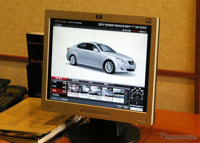 Beijing Lexus uses 3D simulators Available colors and equipped with car deals on the table