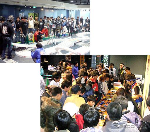 13, La exposición Central de la Convención