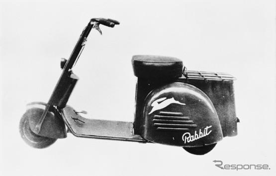 Fuji rabbit (1946)