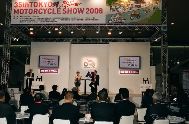 [Tokyo motorcycle show 08] is the number of visitors increased in three consecutive years