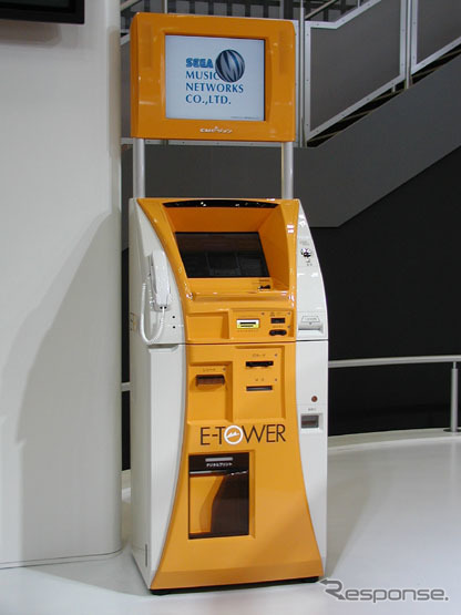 "Be established, such as the convenience store ""E-TOWER"""