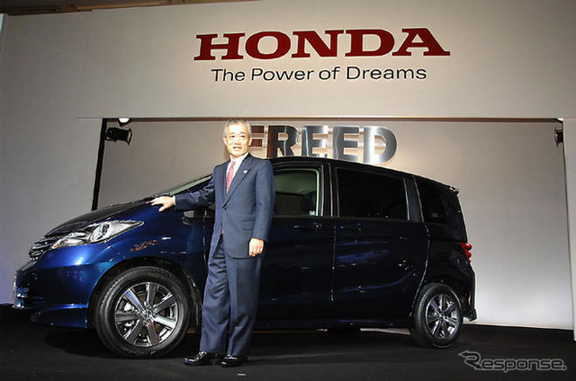 Honda freed 29 announced