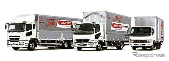 "Mitsubishi Fuso truck and bus, van / sayap selesai kendaraan besar dan berukuran sedang dan kecil ukuran semua truk baris pada setiap rangkaian baru dan dirilis sebagai rangkaian ""Terbatas"", dari 19"