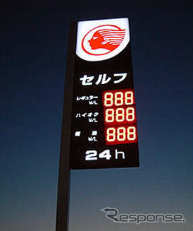 And Idemitsu Kosan, 1,400 stores nationwide series service stations (SS) nearly 3 percent in Barber's pole lighting until March 2009 from fluorescent light LED lighting switch to announced