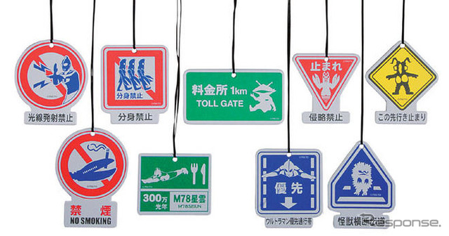 Jewel! Traffic signs エアフレッシュナー Ultraman
