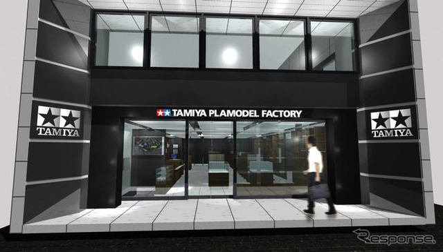 Imagen de tienda