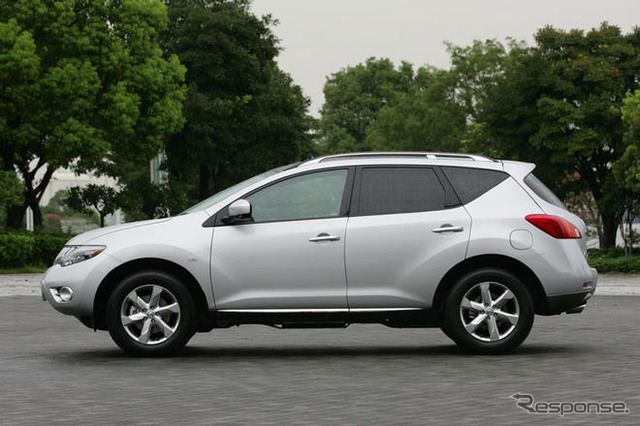 [New model released by Nissan Murano] design... It took over the place