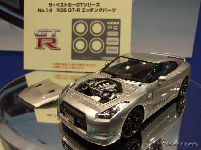 Afición de modelo de todo Japón muestran 08... 50 Aniversario de Japón modelo plástico nacimiento