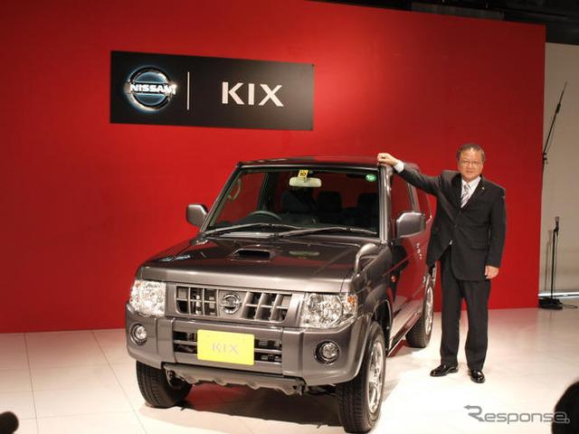 30, Nissan lanzó mini SUV 'patadas' introduciendo la toida Kazuhiko Ejecutivo de Nissan es mini SUV estable en el mercado de 3.000 unidades al mes y destacar las diversas necesidades de los usuarios