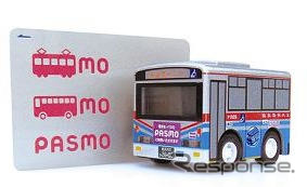 Sky and BoE Keihin Kyuko bus rapid group is launching the 'bus type alarm clock' original design jointly announced