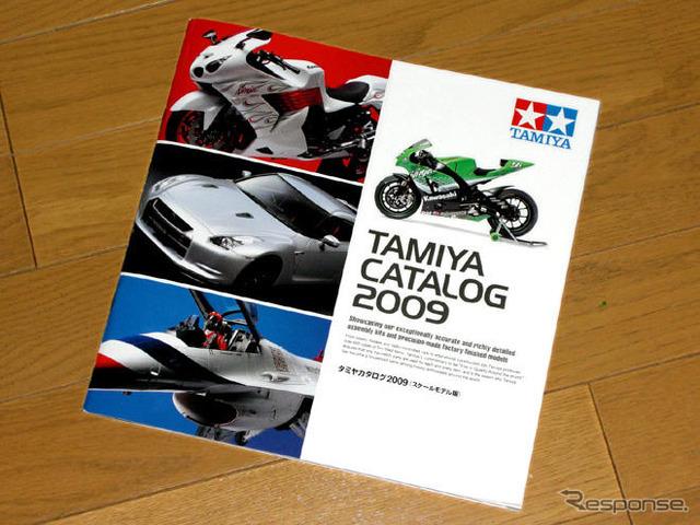 Modelo de escala Tamiya Catálogo 2009 edición publicada