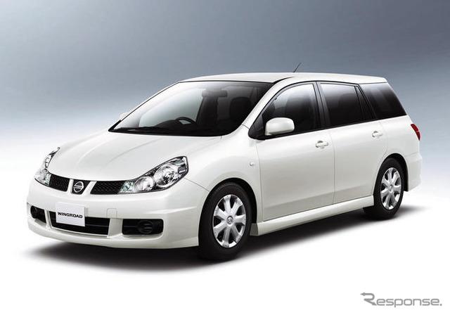 Nissan wingroad プラスナビ seguridad de disco duro