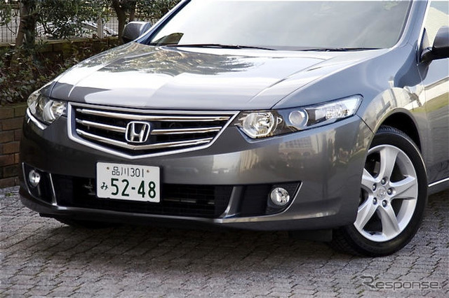 [New model Honda Accord: all in high quality