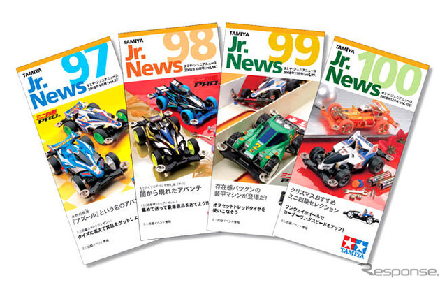 Noticias junior Tamiya