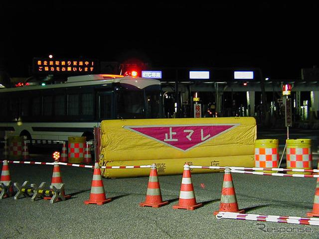 Central automobile road Hachioji tollgate crossing landscape ( shooting = Nakajima Minami )