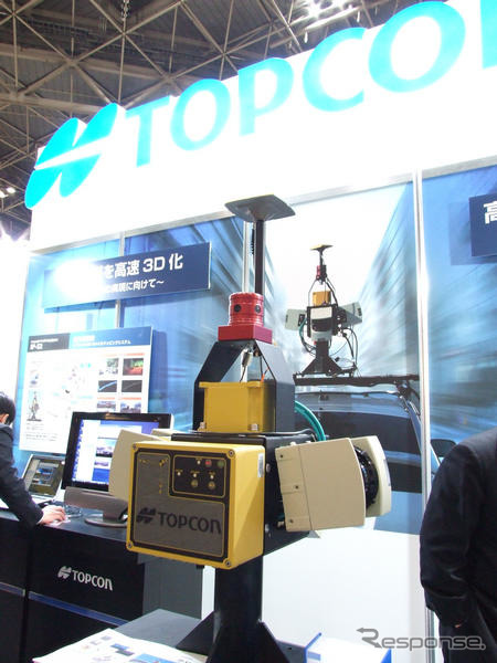 "Topcon, car-car 3D spatial information acquisition system ""IP-S2"""