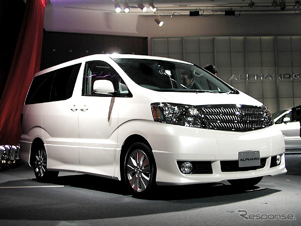 Alphard is a side character line characteristic