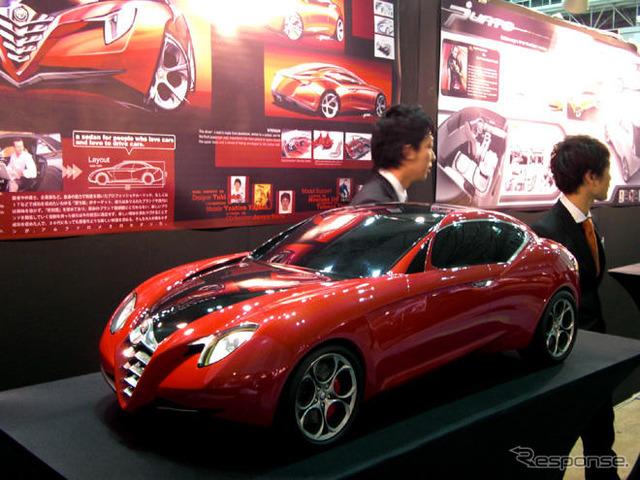 Fiat/Alfa Romeo