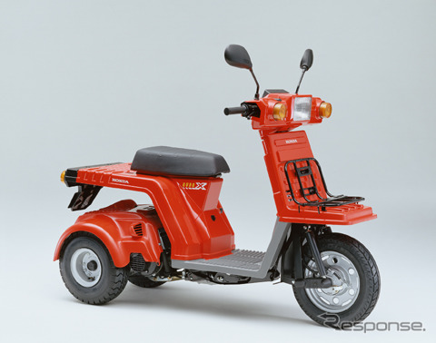Honda, bargain version added to the &amp;#039;gyro X 3-wheel Scooter for your business&amp;#039; 