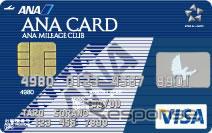 ANA VISA card