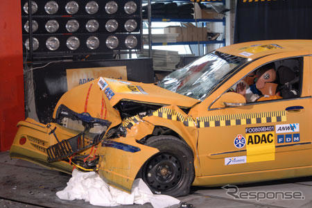 China brilliance BS4 ADAC crash test