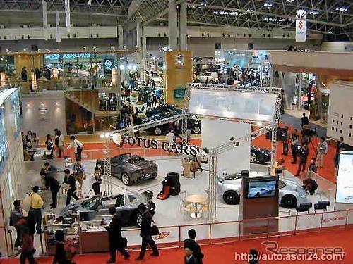 2001'S Tokyo show exhibition