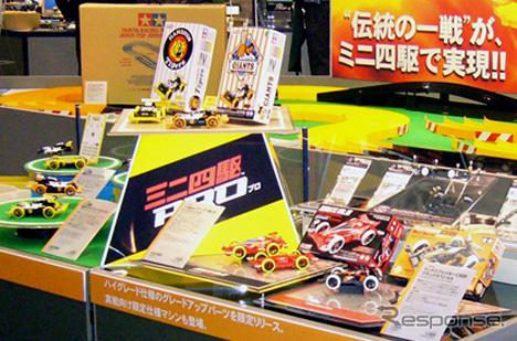 Show de Shizuoka hobby