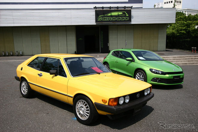 VW Sirocco founder (yellow) and become the third-generation new (green)