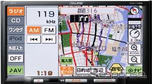 AVN Lite navigation system screen