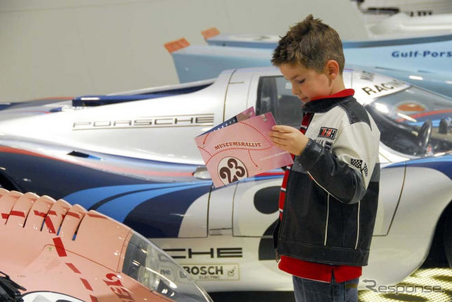 In the Porsche Museum is actively deploying programs for children