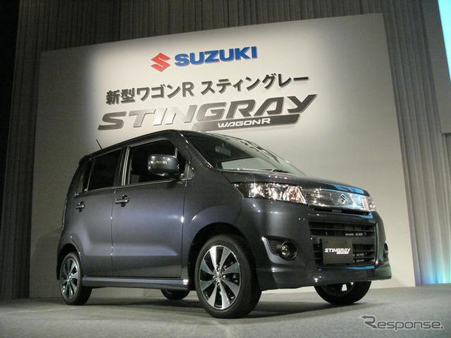 Suzuki Wagon R han disminuido tiempo es un nombre de coche mini top ranking otro 7 meses
