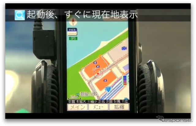 ナビアプリ our best guide! GPS navigation system, for au's EZ apps released