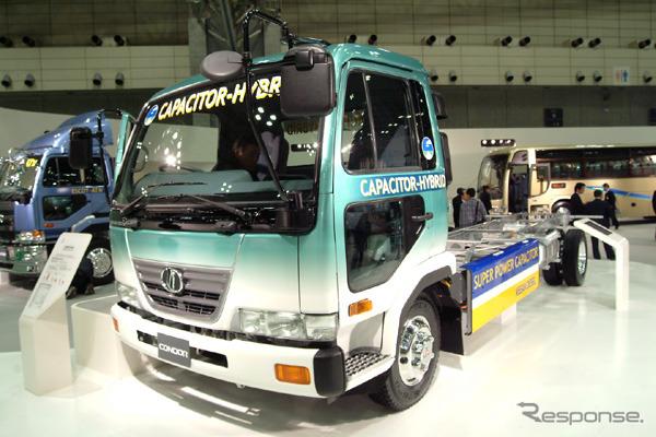 Condor MK capacitor hybrid truck