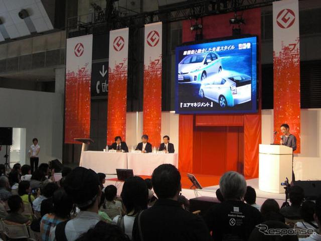 Toyota Otsuka Mr. ( podium )