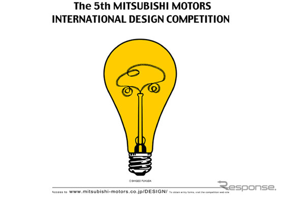 Mitsubishi 5 Automobile international design competition