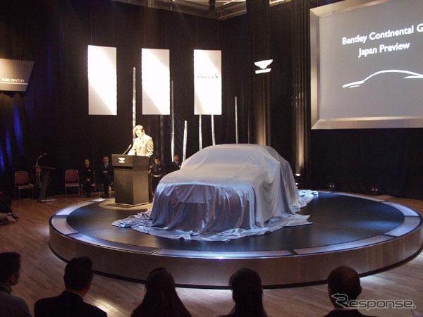 Bentley 'コンネンタル GT'