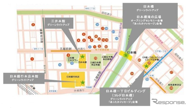 """Map notation is orange: """"? menu goodies"""" only provision stores Blue: room temperature setting in """"warm market share @ Japan bridge-together Oh たまろう"""" to join stars: green-lights up"""